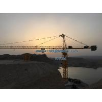 Wholesale 25T TC7550 75M Jib Arm Huge Topkit Types of Tower Cranes 5.0T Tip Load from china suppliers