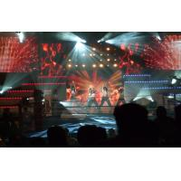 Buy cheap P6 Indoor Stage LED Screen For Advertising Video Wall 768×768×80mm from wholesalers