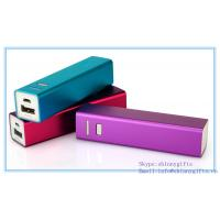 Wholesale Portable External USB Power Bank Backup Battery Charger from china suppliers