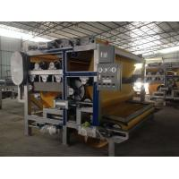 Wholesale Automatic Separation Industrial Filter Press For Sewage Treatment from china suppliers