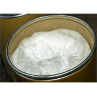 Buy cheap N, N-Dimethyl-2-Phenylethanamine Pharmaceutical Raw Material CAS 10275-21-5 from wholesalers