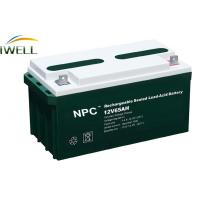 Wholesale Maintenance Free UPS Lead Acid Battery 12V 65Ah For Communication System from china suppliers
