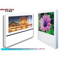 "Wholesale Android Digital Signage Display 21.5"" Elevator Media Player for Digital Signage from china suppliers"