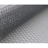 Buy cheap Hot Dipped Galvanized Chicken Wire Mesh 25mm with Recycled from wholesalers
