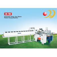 Wholesale 8.5KW Automatic Paper Cup Sleeve Machine Plastic Drying And Gluing from china suppliers