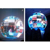 Wholesale High Definition Indoor Sphere LED Display / 3D Full Color LED Ball Display FCC Listed from china suppliers