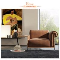 Wholesale Indoor Comfortable Relax Modern Leisure Lounge Chairs / Hotel Lobby Furniture from china suppliers