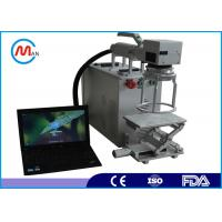 Wholesale High Speed Metal Laser Marking Machine For Stainless Steel 200mm * 200mm from china suppliers