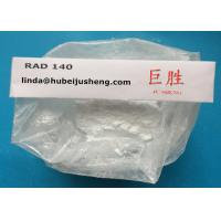 Wholesale SARM Anabolic Bodybuilding Steroids Testolone RAD140 CAS 1182367-47-0 For Body Building from china suppliers