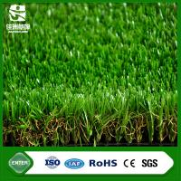 Wholesale Carpets brown color landscape turf artificial synthetic turf for garden use from china suppliers