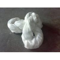 Wholesale High Tenacity Close Virgin Hank Yarn For Weaving , 100 Percent Polyester Spun Thread from china suppliers