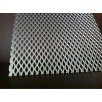 Wholesale Heavy Duty Fabricated Expanded Metal Mesh For Fluorocarbon Coating Aluminum from china suppliers