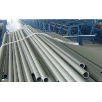 Wholesale Grade 1 Welded Titanium Tube 0.3mm - 20mm WT , Medical Titanium Pipe from china suppliers