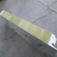 Wholesale Easy Install Metal Sandwich Panels Outside Corrugated Steel Sheet Panel from china suppliers