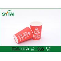 Wholesale 8 Oz Single Wall Paper Cups , Insulated Disposable Water Cups For Hot Drinks from china suppliers