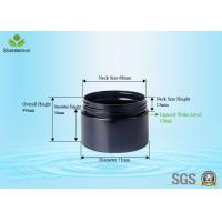 Wholesale 120ml Recyclable Plastic Cosmetic Jars With Lids For Hair Conditioner from china suppliers