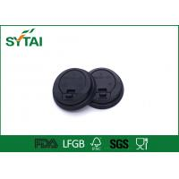 Wholesale Biodegradable Eco - friendly Plastic Paper Cup Lids FOR Custom Printed Disposable Coffee Cups from china suppliers
