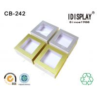 Buy cheap High End Rigid Professional Small Custom Size Gift Boxes Packaging Special Design from wholesalers