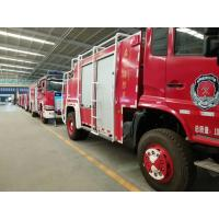 High quality Automatic Roll up Door for Aluminium Emergency Truck