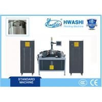 Wholesale DC Capacitor Welding Equipment for Kitchen Products Pan and Pot from china suppliers