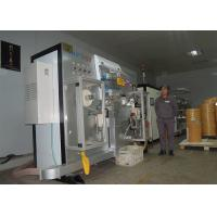 Wholesale Round Hole 400W Laser Perforating Machine from china suppliers