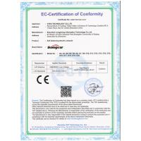 GTEK TECHNOLOGY CO., LIMITED Certifications