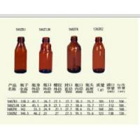 Wholesale 100ml-168ml amber glass bottle,External diameter28(mm) from china suppliers