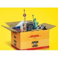 Wholesale From Shenzhen To Manchester DHL Express Courier Service 3-5 Days Arriving from china suppliers