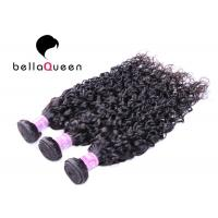 "Wholesale Virgin Remy Hair Extensions Long Remy Hair Extensions 8""-30"" Length from china suppliers"