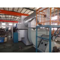 Wholesale Fully automatic big capacity 400-12000 pcs/h paper pulp vacuum forming machine from china suppliers