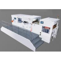 Wholesale Strong Suction Head Automatic Packing Machine With Stripping Function from china suppliers