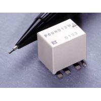 Wholesale Universal Mini Relay 12V 30A from china suppliers