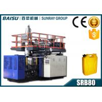 Buy cheap Plastic HDPE 20 Liter Jerry Can Blow Moulding Making Machine from wholesalers