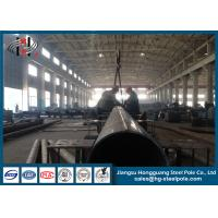 Wholesale ISO9001 Hot Dip Galvanized Transmission Line Pole / Electrical Transmission Poles from china suppliers