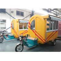 Buy cheap Stainless steel Tricycle Food Cart  For Frying Ice Cream , Mobile Ice Cream Truck cart from wholesalers