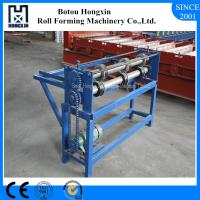 Wholesale High Performance Roll Forming Machine Parts Roof CE Slitting Machine from china suppliers
