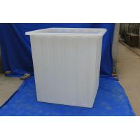 Wholesale LLDPE Plastic rectangular tank for sale from china suppliers