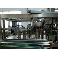 Wholesale High Performance Dairy Yogurt Production Plant Processing Line 250ml-1000ml For Turnkey Projects from china suppliers