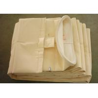 Quality non woven PTFE filter cloth 、 PTFE membrane coated filter cloth for sale
