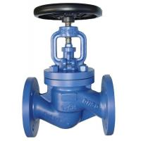 Wholesale Seal Globe Valve/globe valve/globe valves/backflow preventer/valve design/what is a globe valve/angle globe valve from china suppliers