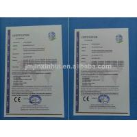 CE&ROHS Approved 9W Square LED Panel Lighting certificated.jpg