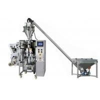 Wholesale Vertical Cocoa / Spice Powder Packing Machine Automated Packaging Equipment from china suppliers