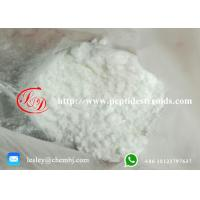 Buy cheap Nootropic Agent Sunifiram DM - 235 Sarms Steroids Powder 314728-85-3 Benefit and Dosage from wholesalers