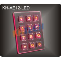 Wholesale Backlight metal keypad from china suppliers