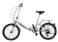 Wholesale Silver Electric Folding Bike Lightweight Adjustable Two Wheel Electric Bike from china suppliers
