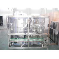 Wholesale Fully Automatic Electric Barrel Filling Machines For Pure Mineral Water Production 450 BPH from china suppliers