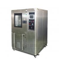 Wholesale Automobile Stainless steel LCD Display Temperature Humidity Chambers / Climatic Test Chamber from china suppliers