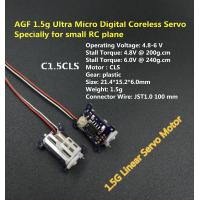 Buy cheap C1.5CLS  AGF 1.5g Ultra Micro Digital Coreless Servo Specially for small RC plane from wholesalers