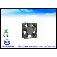 Wholesale IP56 IP58 IP68 waterproof 2000rpm exhaust fan 150mm X 150mm X 51mm 200 cfm air flow from china suppliers