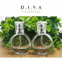 Wholesale New high-grade  25ml glass perfume bottle from china suppliers
